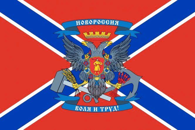 На Тернопільщині чоловік закликав на території України створити Малоросію і Новоросію