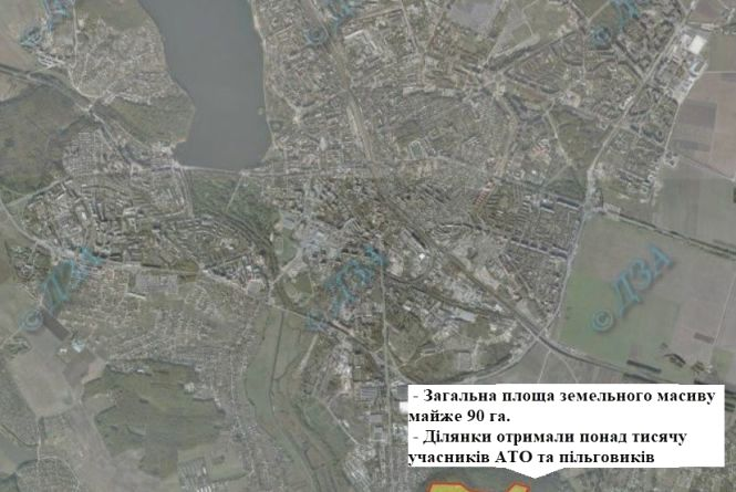 Ділянки на Микулинецькій роздали, але вони поки не придатні для будівництва