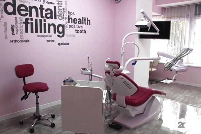 Стоматологія «Dental Studio» – ми завойовуємо довіру наших пацієнтів (новини компаній)