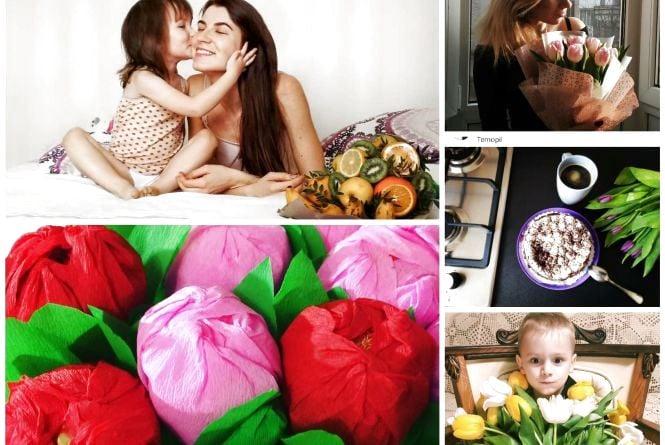 Тюльпани і подарунки: ТОП-10 святкових фото, які тернополянки опублікували в Instagram