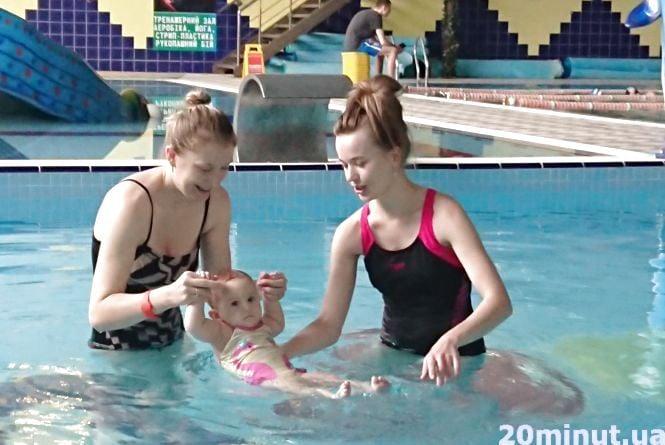 У басейні плавають навіть чотиримісячні
