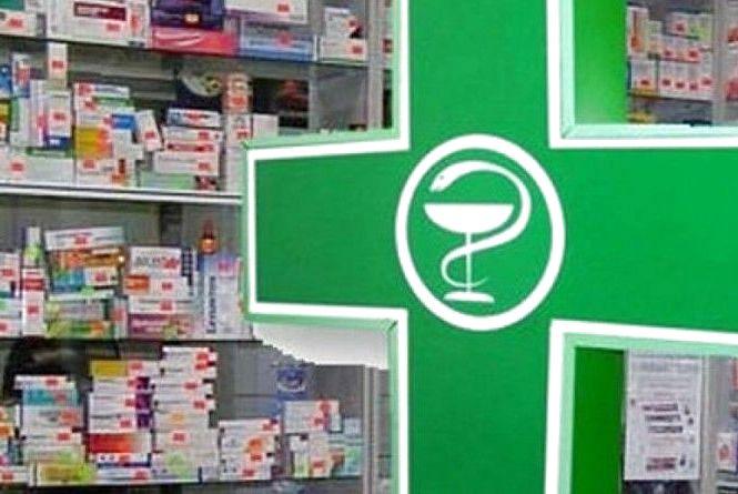 """Провізор помилилася: у """"Соціальній аптеці"""" чоловікові один флакон ліків продали за ціною десяти"""