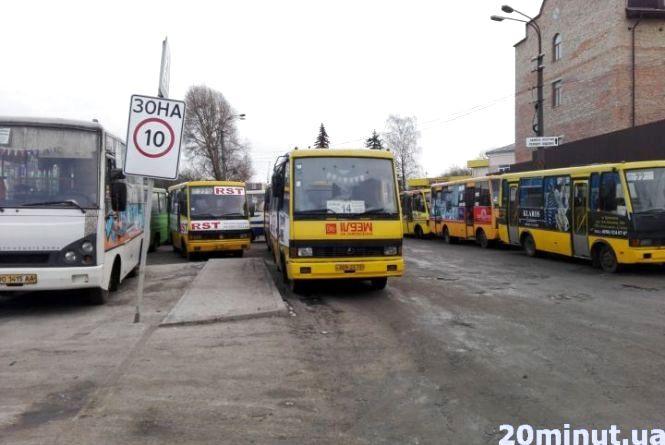 Конкурс на перевезення пасажирів у Тернополі. Що уже зробили