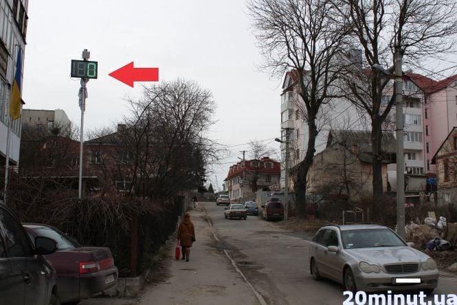 У Тернополі таємнича організація встановила незрозумілий радар.  Хто вони і для чого прилад - не зізнаються