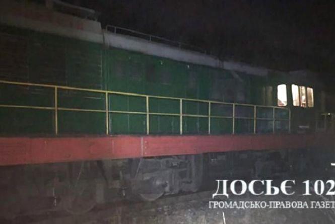 На Тернопільщині зійшов з рейок потяг з пасажирами