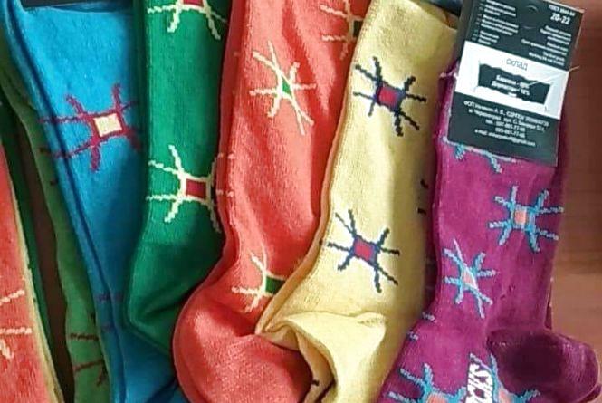 21 березня багато тернополян одягнуть кольорові шкарпетки
