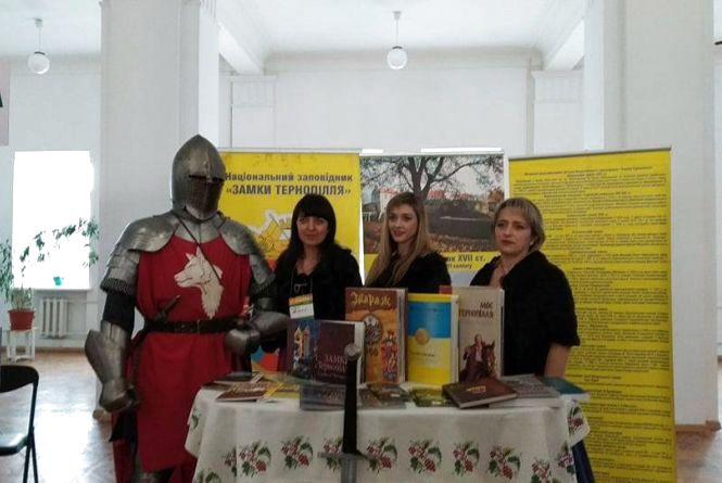 У Тернопіль приїхали туристичні експерти з усієї країни. Що вони робитимуть тут два дні