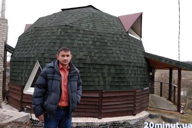 Тернополянин збудував енергоефективний будинок-півкулю за 10 тисяч доларів