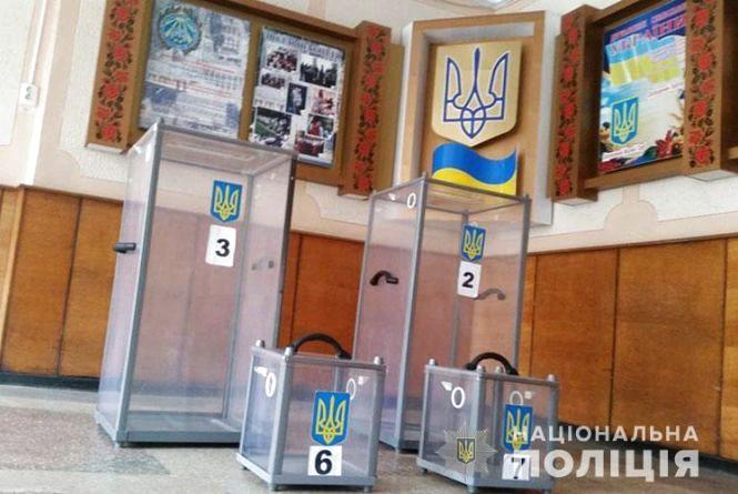 Поліцейські Тернопільщини взяли під охорону усі виборчі дільниці області