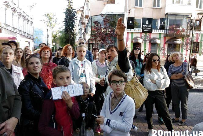У Тернополі проведуть безкоштовну екскурсію для кількох сотень людей одночасно