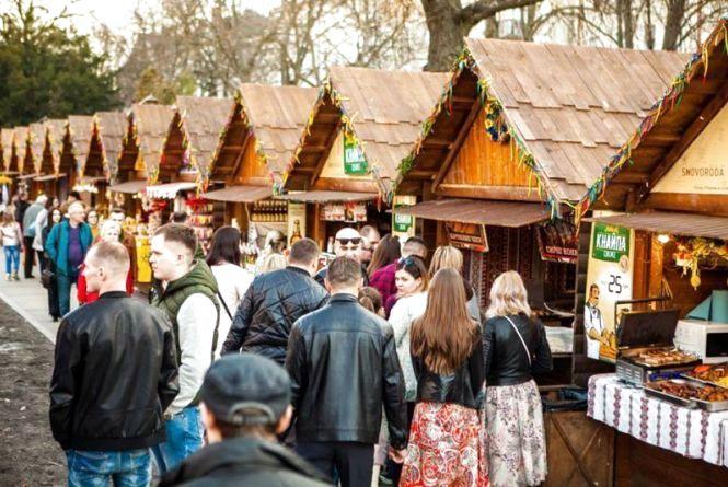 Майстер-класи, гастрофестиваль і забави: яким буде Великодній  ярмарок у Тернополі
