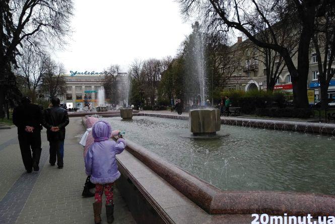 Фото дня: в Тернополі увімкнули кілька фонтанів