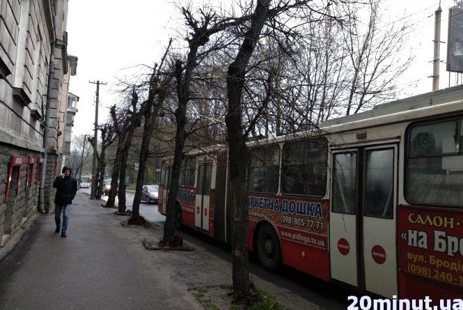 Чи повернуть пасажирам кошти за квитки, якщо зникло світло на лінії, і тролейбус зупинився