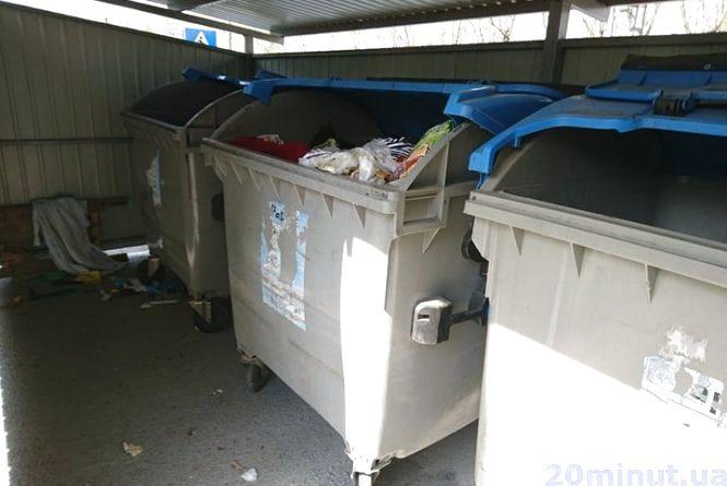 """""""Не можуть визначити місця для майданчиків і сваряться"""": як у Тернополі готуються до сортування сміття"""