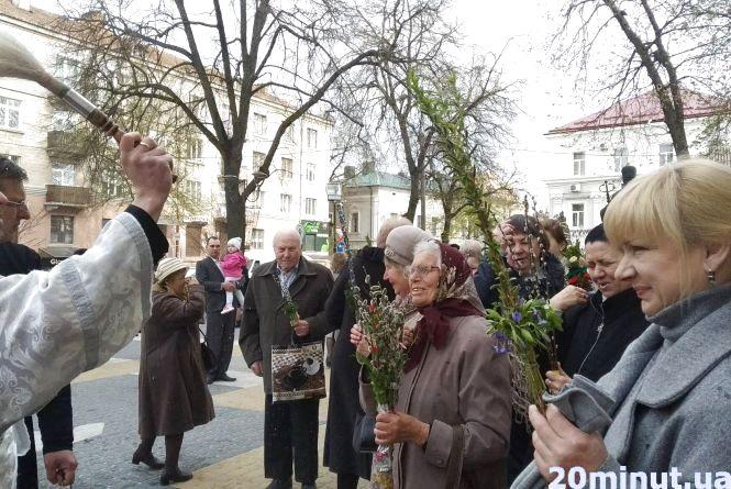 Фото дня: біля Катедри тернополяни освячують вербу