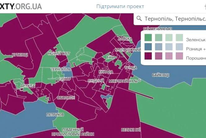 Як проголосували за Президента в різних мікрорайонах Тернополя