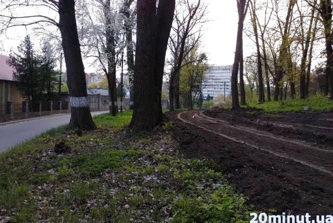 "У парку ""Загребелля"" роблять велодоріжку"