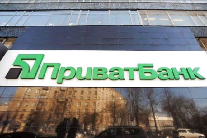 """Клієнти ПриватБанку у липні лишили мільйон """"на чай"""" (прес служба банку)"""