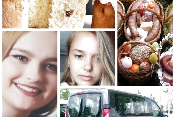 Зниклі дівчата, що класти в Великодній кошик і смерть під власним авто. ТОП-5 новин тижня