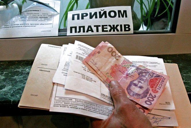 На борги за комуналку нараховуватимуть пеню