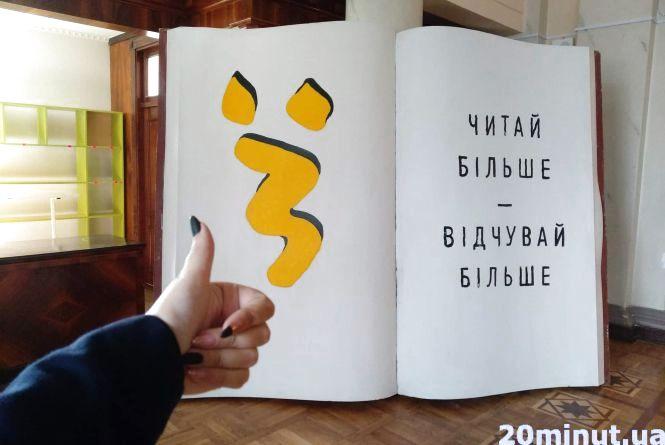 «Всі своЇ»: на фестиваль у Тернопіль з'їхалися люди з різних куточків України