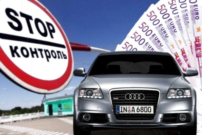 """Порушили правила ввезення авто на """"євробляхах""""? Штраф сягатиме 170 тис грн"""