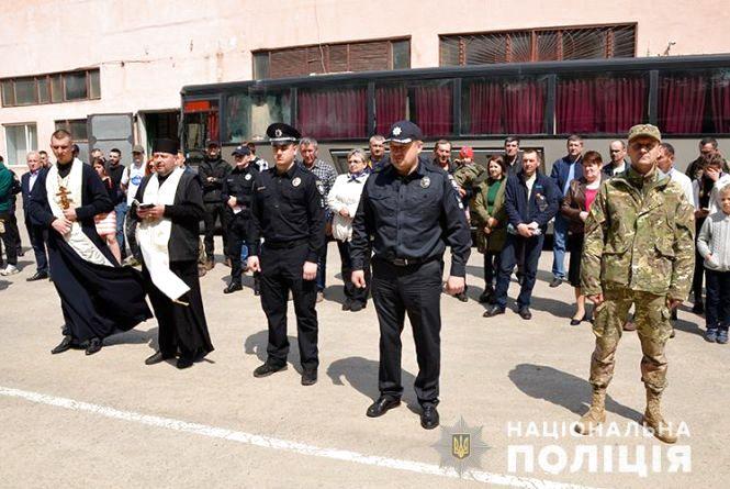 У зону проведення операції Об'єднаних сил поїхали тернопільські правоохоронці