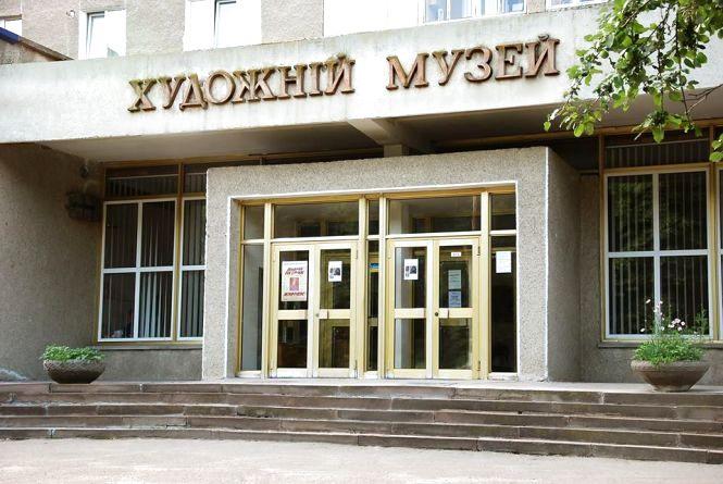 У Тернопільському обласному художньому музеї вперше проведуть «Ніч музеїв»