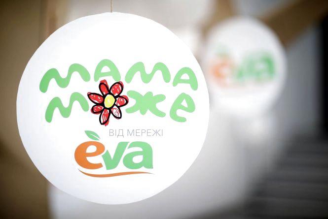 «Мама року — 2019». Лінія магазинів EVA нагородила 14 найкращих мам з усієї України (новини компаній)