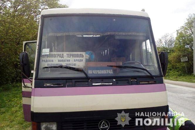 Шукають додзвонювача, який повідомив про замінування рейсового автобусу «Тернопіль- Червоноград»