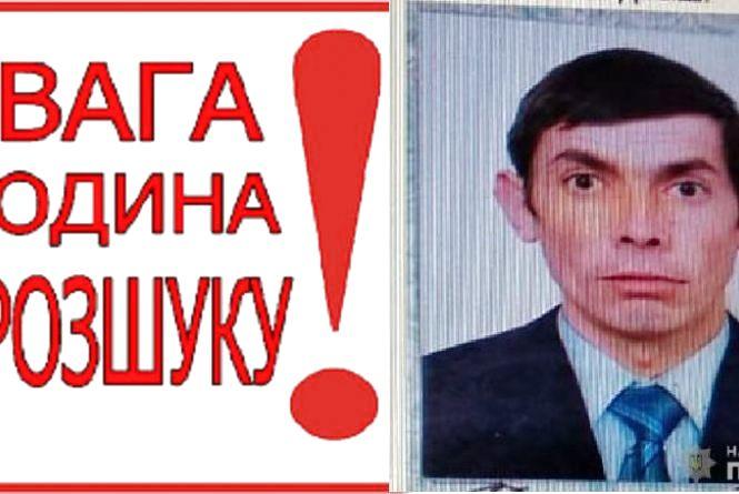 Після сварки пішов з дому і досі не повернувся: поліція розшукує 35-річного Володимира Будного