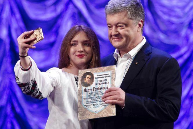 Школярка з Тернопільщини перемогла у конкурсі і потрапила у Instagram Президента