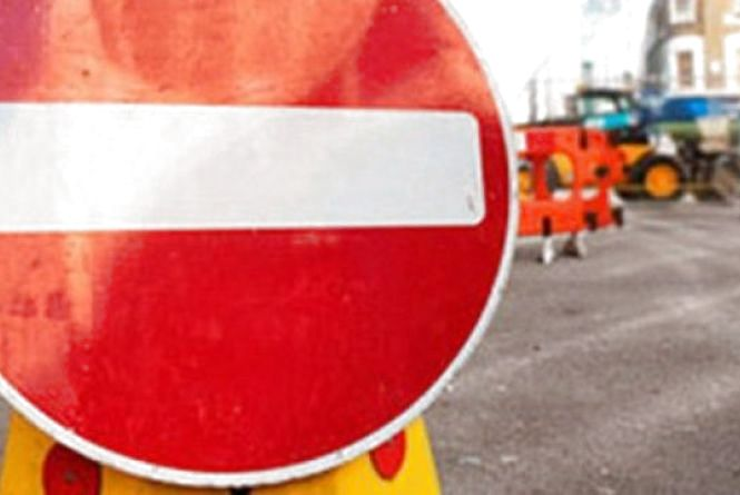 Відсьогодні у Тернополі частково перекрита вулиця Весела: у які дні будуть обмежувати проїзд