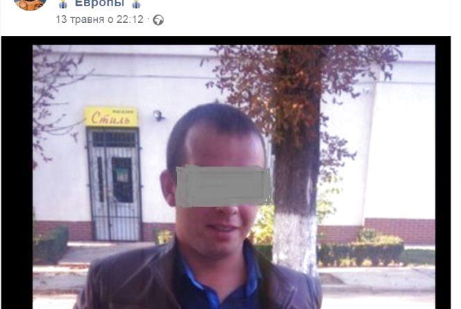 Тернополянин потрапив до «чорного списку» роботодавців за кордоном