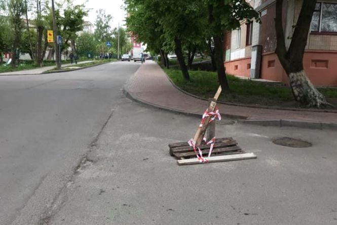 На «Канаді» приробили ноги люку: вже понад 10 днів з дірки посеред дороги стирчить гілля