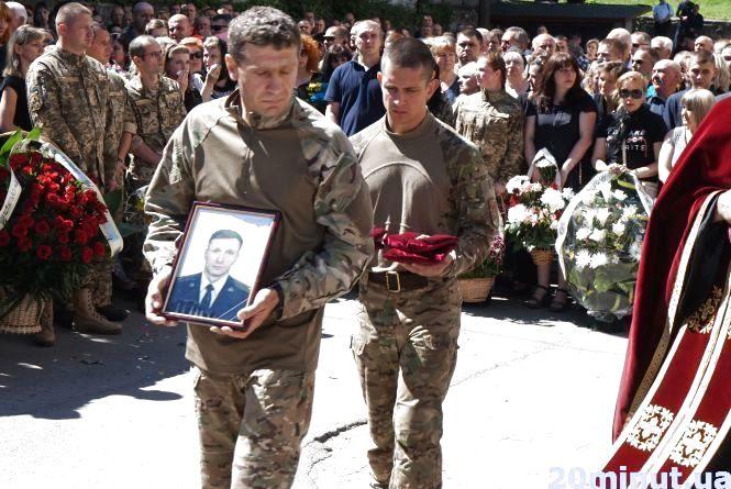 У Тернополі відбудеться поминальна служба за загиблим полковником СБУ Русланом Муляром