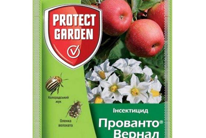 Прованто Вернал – засіб захисту від шкідників, безпечний для бджіл ! (новини компаній)