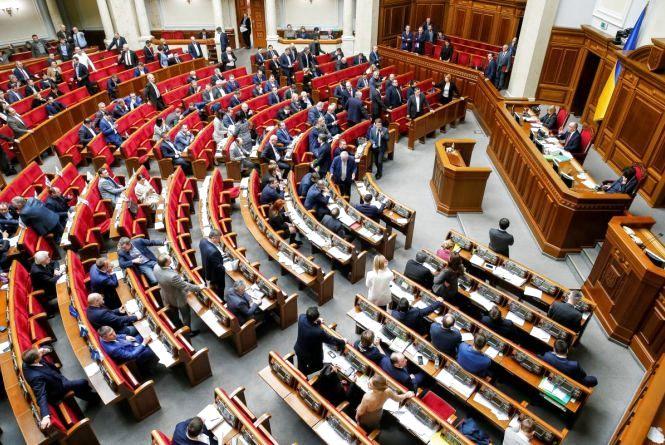 Дострокові парламентські вибори відбудуться 21 або 28 липня