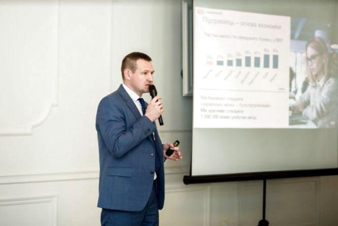 Приватбанк провів для тернопільських підприємців семінар якісного контенту, нетворкінгу, досвіду, інсайтів та мотивації (прес-служба банку)