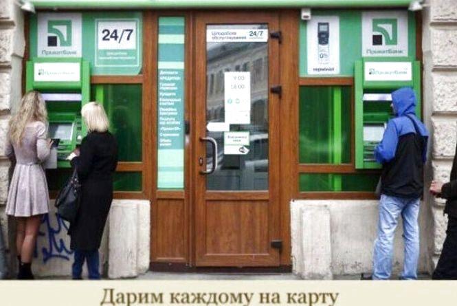 """""""Даруємо 20 тисяч"""": через фейкові призи від банку у людей видурюють гроші"""