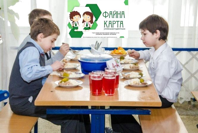 Кому у Тернополі треба виготовити або перепрограмувати учнівський електронний квиток