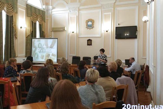 Що зміниться в податках та зборах  в населених пунктах Тернопільської МТГ