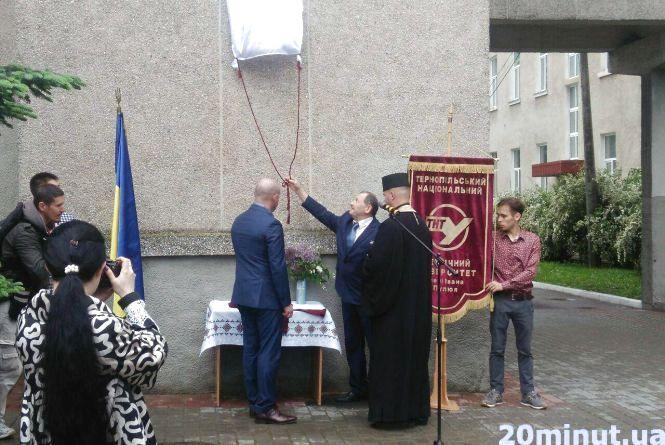Відкриття барельєфу Олега Шаблія та флешмоб під дощем – технічний університет святкував 59-у річницю