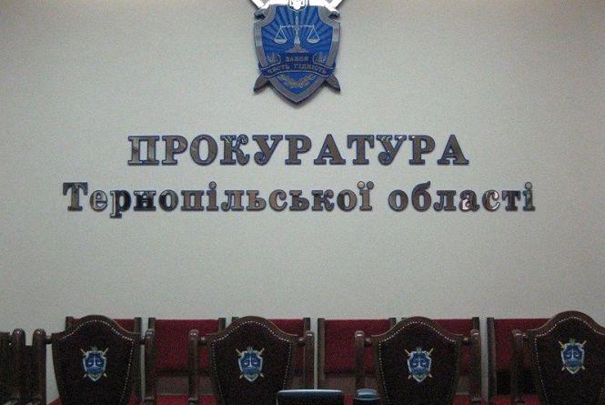 На Тернопільщині підприємство самовільного користувалося 200 га землі