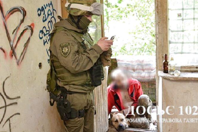 У Тернополі на вул. Лепкого викрили наркопритон