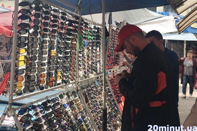Обираємо сонцезахисні окуляри: скільки вони коштують на тернопільському ринку