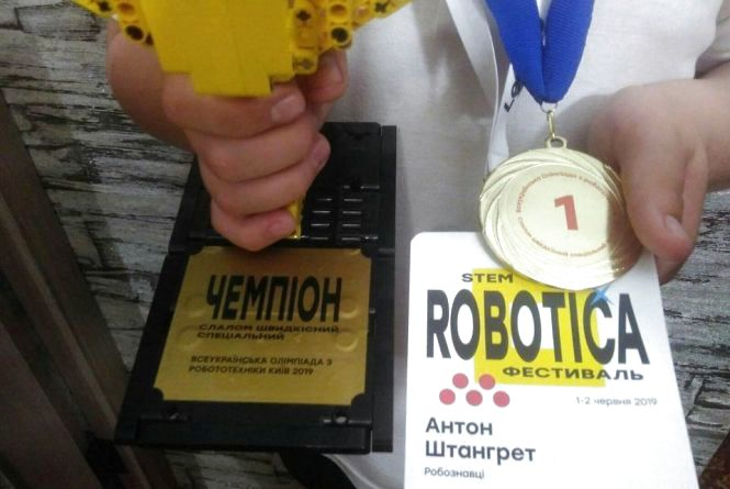 Тернополянин став переможцем на всеукраїнському конкурсі
