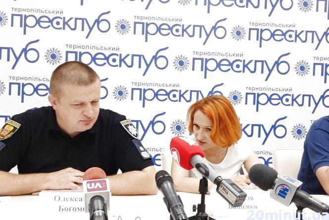 Зробили все, щоб придушити на Кременеччині рух активістів, локомотивом яких був убитий Віталій Ващенко