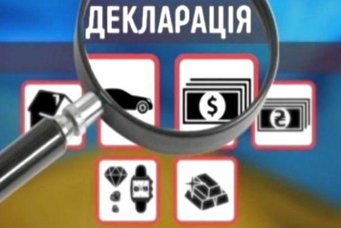 На Тернопільщині три депутати сільради вирішили приховати свої статки