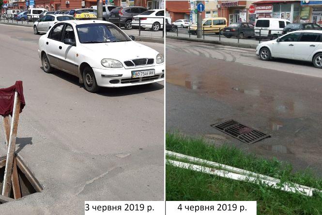 Ми перевірили: яму, що була посеред Київської, закрили